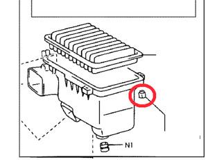 🔩 Genuine Toyota Lexus Engine Air Filter Cleaner Box Housing NUT 90099-05286