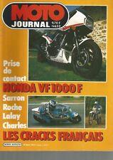 MOTO JOURNAL N°652 HONDA VF 1100 F / KAWASAKI GPZ 750 / VISITE USINE B.M.W