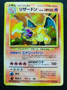 Excellent+++ 1996 Charizard Base Japanese Pokemon Card SEE OTHER AUCTION Z2③