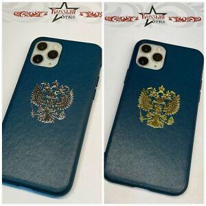iPhone 12 Pro Cover*Hülle*Case 3D Russia Russland Wappen Silber & Gold, Blau