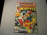 Captain Marvel #51 (Marvel 1977)