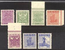 RYUKYU #1a-7a Mint NH - 1948 First Issue