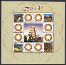 CHINA 2012-19 8v Special Sheet Silk Road stamps 絲綢之路