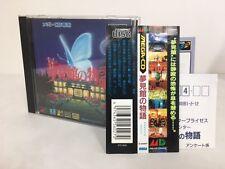 Sega Mega CD Yume Miyakata No Monogatari Japan JP Game w/spine z2117