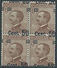 1923-27 REGNO EFFIGIE SOPRASTAMPATO 50 SU 40 CENT QUARTINA VARIETà MNH ** P39-4