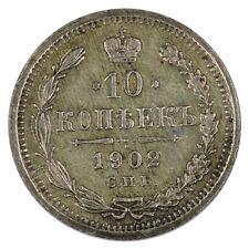 Russia 1902 10 Kopek Coin gEF