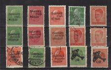 SELLOS DE BULGARIA, 1941/5, SELLOS DE GUERRA TERRESTRES Y AEROS