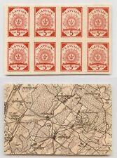 Latvia 🇱🇻 1918 SC 1 MNH block of 8 map. g1847