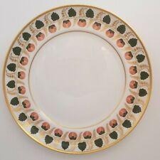"""Mottahedeh STRAWBERRY VINE 10"""" Dinner Plate, Portugal, Multiples Available"""