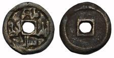 (15734) Semirech'e AE coin. Proto-Qarakhanid.