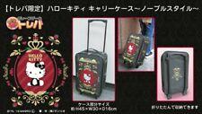 NEW Hello Kitty Suitcase Noble Style Japan (Toreba Exclusive Prize) Sanrio