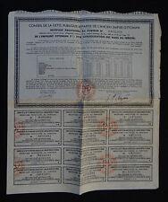 ACTION Bon du trésor DETTE ANCIEN EMPIRE OTTOMAN french bond stock share