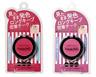 Candy Doll Blush Long Keep Cheek 8g (2 Colors Available) Japan Makeup MIJ