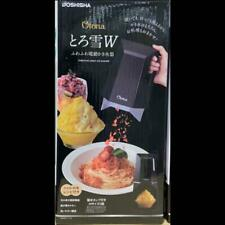 Doshisha Toroyuki W Fluffy Shaved Ice Machine DTH-19