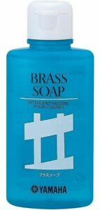 Yamaha Brass Soap
