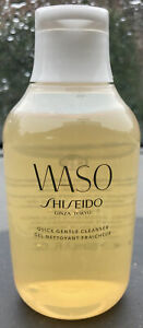 SEALED ~Shiseido WASO Quick Gentle Cleanser 150ml 5oz All Skin Types