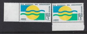 """WORLD CONSERVATION DAY"" PHOSPHORESCENCE ON 2 DIFF PAPERS SC#C526   (FL0131)"