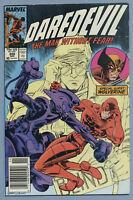 Daredevil #248 (1987) 1st App Bushwacker; Choose {Direct/Newsstand} Wolverine