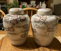 """Vintage White Ginger Jars with Cherry Blossom Design - Japan Lot Of Two. 8"""" X 5"""""""