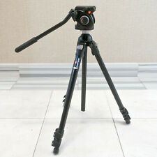 Manfrotto 055PROB Tripod Legs with 501HDV Pro Video Head