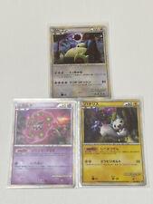 Pokemon rare japanese card holo rare card spiritomb dpbp #501 dp5 1ed japan *