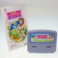 BOW WOW PUPPY LOVE STORY Cart + Manual Casio Loopy MY SEAL COMPUTER Japan Import