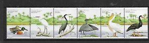 GUINEA BISSAU  Birds set of 6 MINT NH