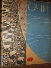 Vintage Soviet Russian  Photo Album '' Sochi .'' 1959 .