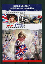 Togo 2015 MNH Diana Spencer Princess of Wales 1v S/S Royalty Stamps