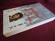 Daughter of China - Meihong Xu, Larry Engelmann.   True Story of Love & Betrayal