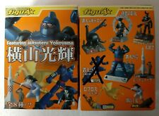 FIGUAX Tetsujin 28 Giant Robo Red Shark Ropross 10 item Lot YOKOYAMA Candy Toys