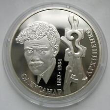 Ukraine 2 UAH Alexander Arkhipenko Nickel coin 2017 year