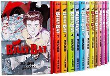 BILLY BAT URASAWA NAOKI COMPLETE MANGA SET 1-20 ANIME JAPANESE COMIC BOOK F/S