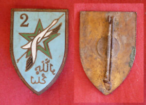 INSIGNE 2° D.I.M, Division d'Infanterie Marocaine, type 2, dos lisse