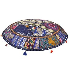 Vintage Patchwork Cotton ottoman Pouf Cover Indian Embroidered Floor Cushion