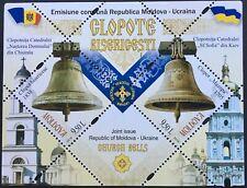 Moldawien Moldova 2018 Block 81 Kirchenglocken mit Lacküberzug Paralellausgabe