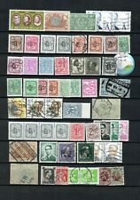 BELGIUM POSTAGE DUE SET  OLD CLASSIC MINT USED STAMPS LOT (BELG 254)