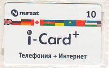 Сard recharge I-Card+ 10 units. Kazakhstan.