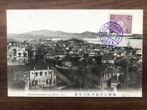 KOREA COREE JAPANOLD POSTCARD VIEW OF CHEMULPO CITY LOCAL POST 1911 !!