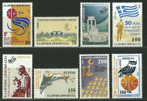 GREECE 1995 '' ANNIVERSARIES AND EVENTS '' SET MNH