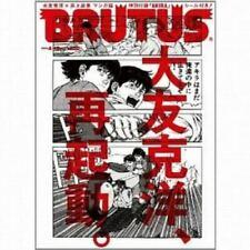 Brutus Special 2012 Katsuhiro Otomo Akira Genga Anime Japan Book + Sticker Extra