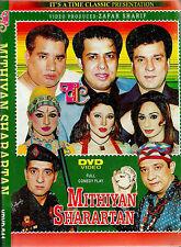 MITHIYAN SHARARTAN - PAKISTANI COMEDY STAGE DRAMA DVD - FREE UK POST