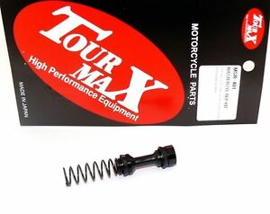 TMP Kit réparation Maitre Cylindre de frein arrière KAWASAKI Z 1000 J 1981-1982