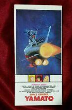 Old Japanese animation Yamato Space Cruiser notebook. Type 2 . unused!!