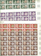 YVERT N° 1550 à 53 x 25  PERSONNAGES TIMBRES FRANCE NEUFS **