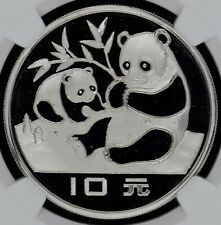 1983 China S10Y Panda NGC PF 69 Ultra Cameo