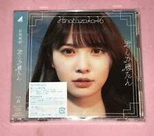 "Hinatazaka46 5th Single ""Kimishika Katan"" First Press Limited Type-A, CD + BD"