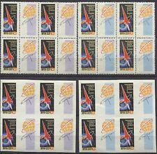 16K. Russia USSR 1962 Space. № Sol 2671-74 /Mi 2587 (A,B,C). MNH.