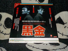 Island of Greed Laserdisc LD Hong Kong Free Ship $30 Order