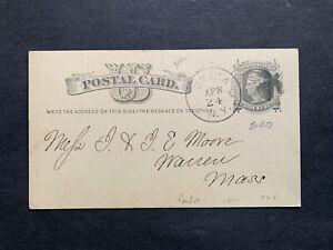 1879 UTICA NY BIRD FANCY CANCEL RARE ! POSTAL CARD COMSTOCK AD NYC&HR RAILROAD !